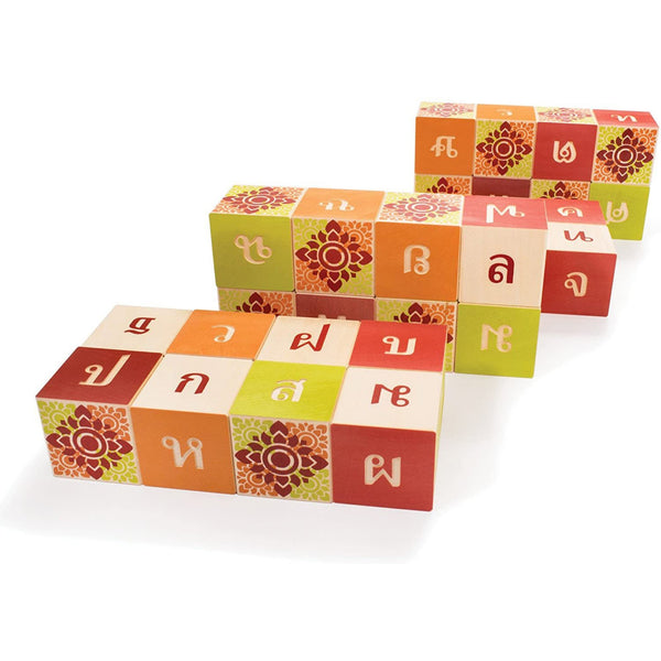 Thai Wooden Blocks