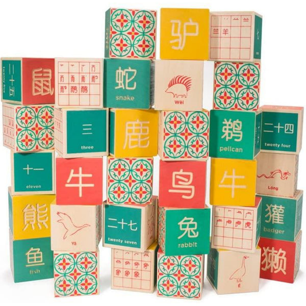 Chinese Wooden Blocks