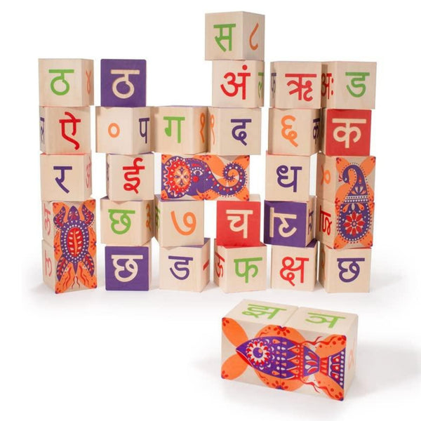 Hindi Wooden Blocks