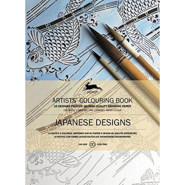 Japanese Designs: Artists' Colouring Book