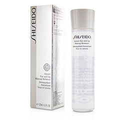 SHISEIDO Instant Eye & Lip Makeup Remover --125ml/4.2oz for WOMEN, Recommended use