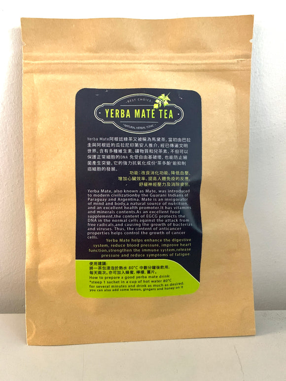 Tea: Inovital Yerba Mate - small