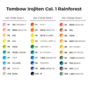 Colores Tombow Irojiten 1 Rainforest