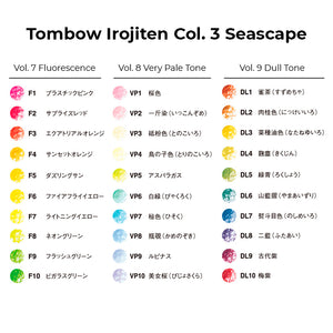 Colores Tombow Irojiten 3 Seascape