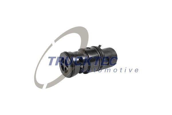 BMW Automatic Transmission Thermostat Oil Cooler