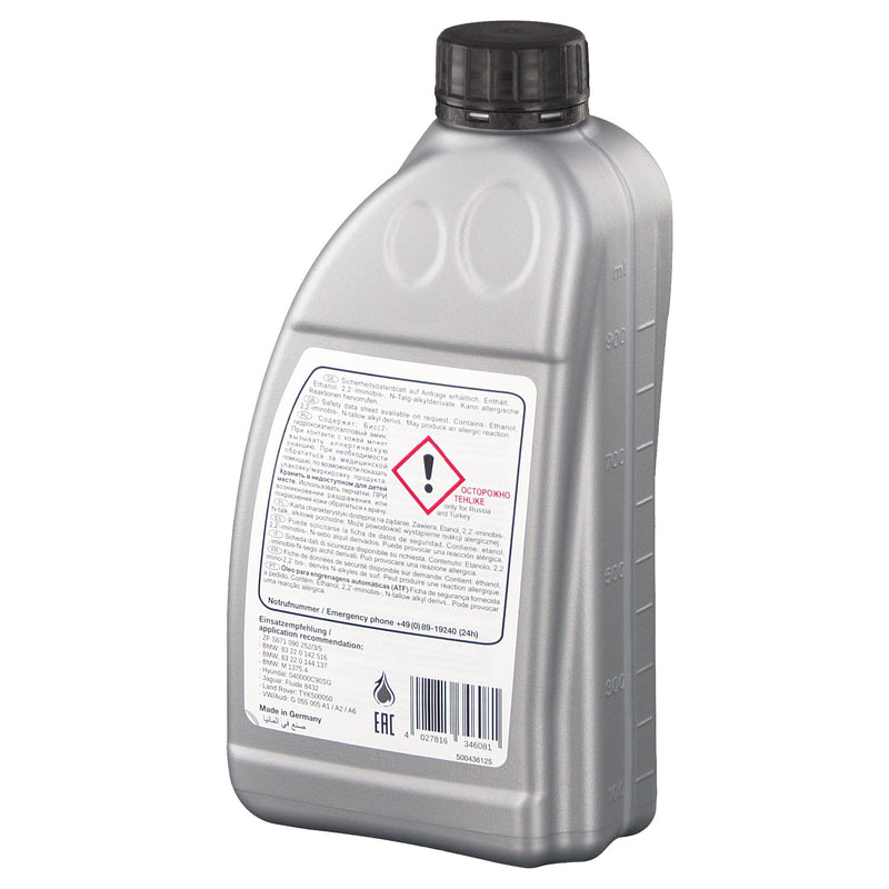 BMW Automatic Transmission Oil 1ltr ­