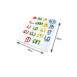 Kidken Tamil Alphabets Learning Cut Out
