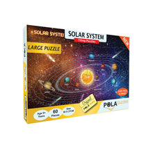 Load image into Gallery viewer, Pola Puzzles Solar System Large 60 Pieces Tiling Puzzles