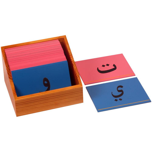 Buy Kidken Arabic Sandpaper Letters - GiftWaley.com