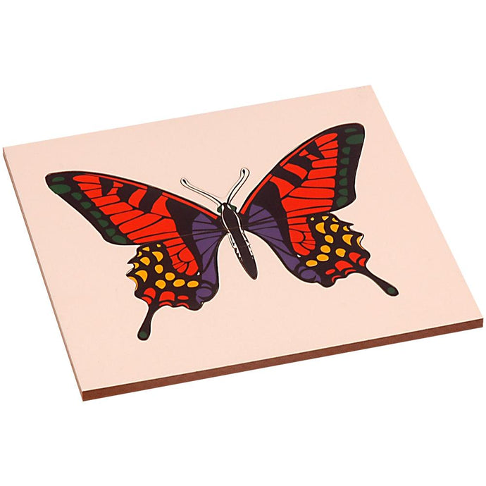 Buy Kidken Butterfly Puzzle Game - GiftWaley.com