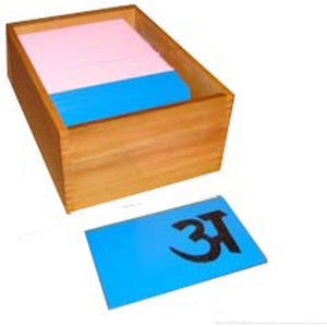 Buy Kidken Sandpaper Letters - Hindi - GiftWaley.com