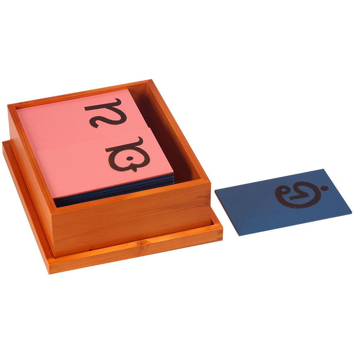 Buy Kidken Sandpaper Letters - Kannada - GiftWaley.com