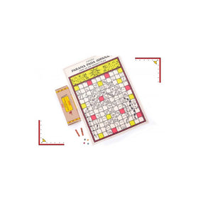 Buy Kreeda Parama Pada Sopanam Board Game - GiftWaley.com