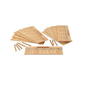 Buy Learners World Carving Hindi Letters - GiftWaley.com