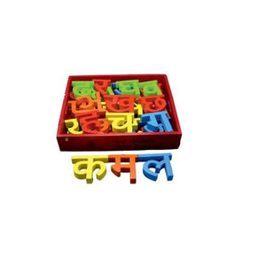 Buy Learners World Hindi Cutout Blocks Colour - Big - GiftWaley.com