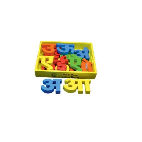 Buy Learners World Hindi Cutout Blocks Colour - Small - GiftWaley.com