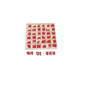 Buy Learners World Hindi Movable Alphabets - GiftWaley.com