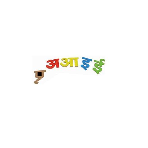 Buy Learners World Magnetic Cutout Hindi Swar - GiftWaley.com
