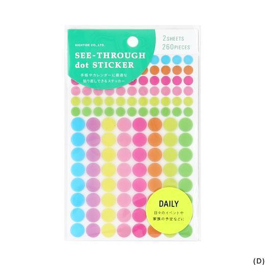 Hightide See-Through Dot Stickers, Neon