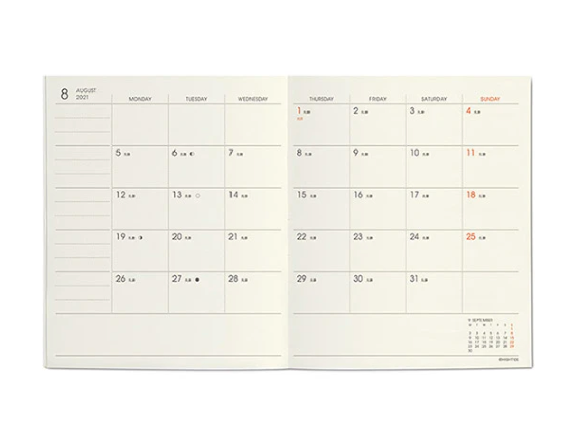2021 Nähe Square Monthly Planner, Hightide
