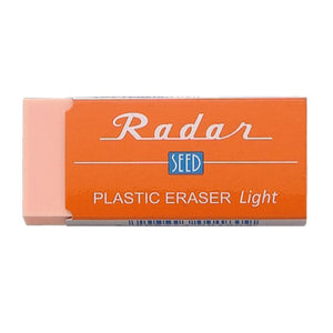 Colorful Erasers, Radar