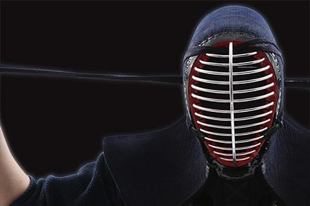 Kendo category image