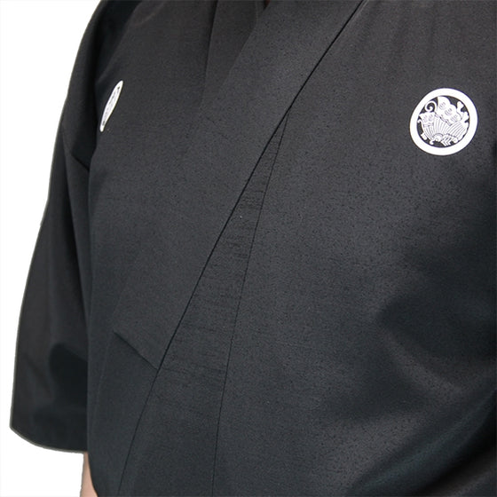 Close-up of the okumi seam on the chest of the dogi.