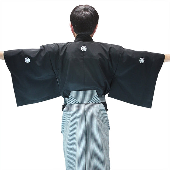 Back view of the kimono dogi.