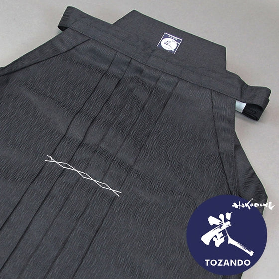 Close-up of the tailored iaido hakama.