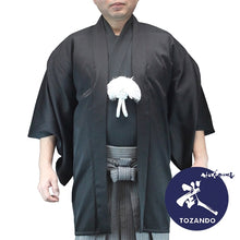 Front view of the Deluze polyester Haori when worn.