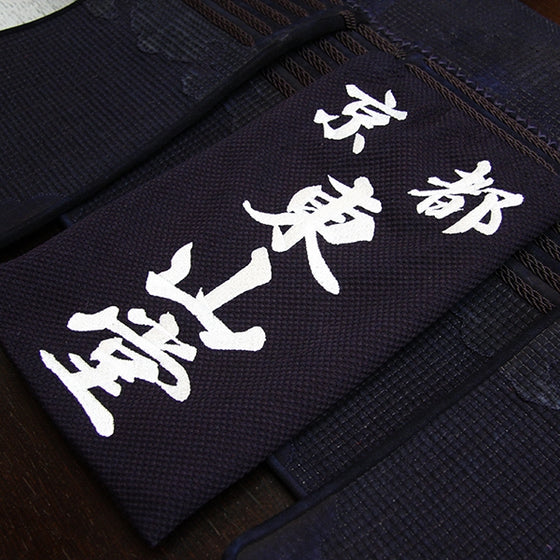 Kendo zekken embroidery sashiko on tare.