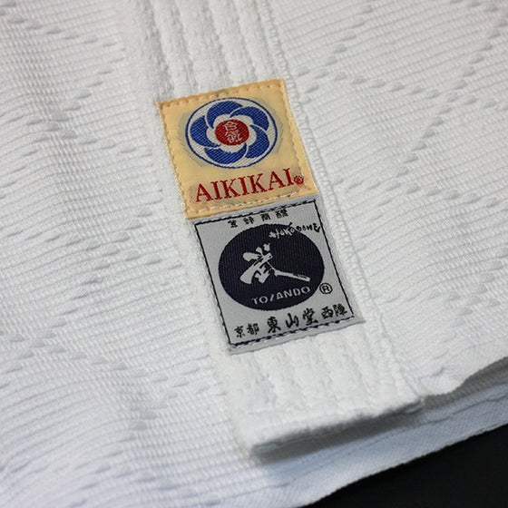 Seersucker Aikido Gi border tail