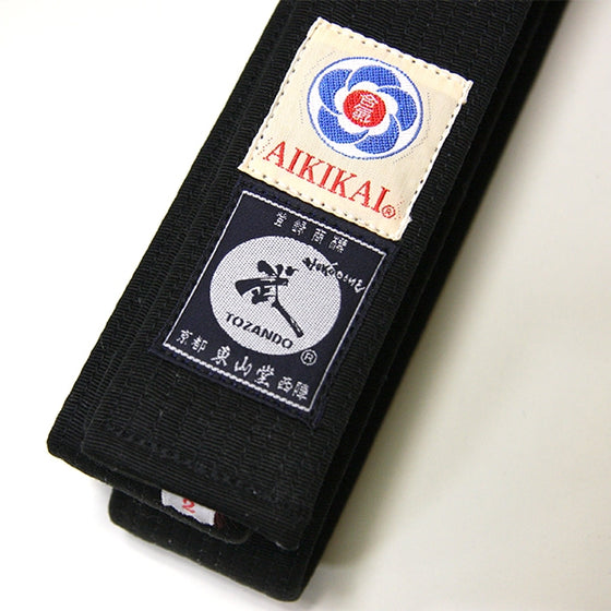 Deluxe Aikido Thick Obi Belt Black Bakusho tags