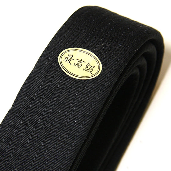 Deluxe Aikido Thick Obi Belt Black Bakusho detail