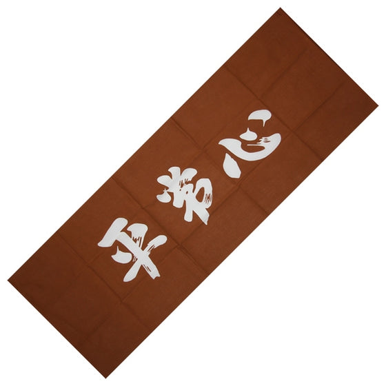 Tenugui Towel HEIJOSHIN Brown