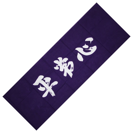 Tenugui Towel HEIJOSHIN Purple