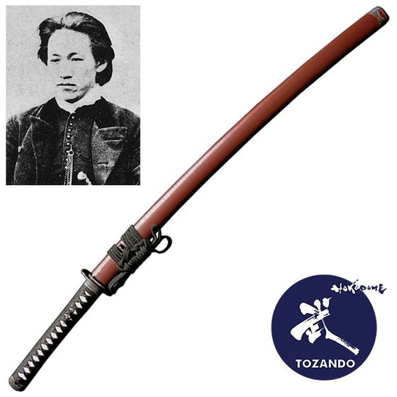Full view of the iaito with the saya and the picture of Hjikata Toshizo