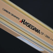 Close-up of the Hasegawa mark on the shinai body.