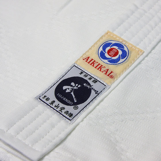 Hourai Lightweight Anti-Bacterial Aikido Gi border tail 2