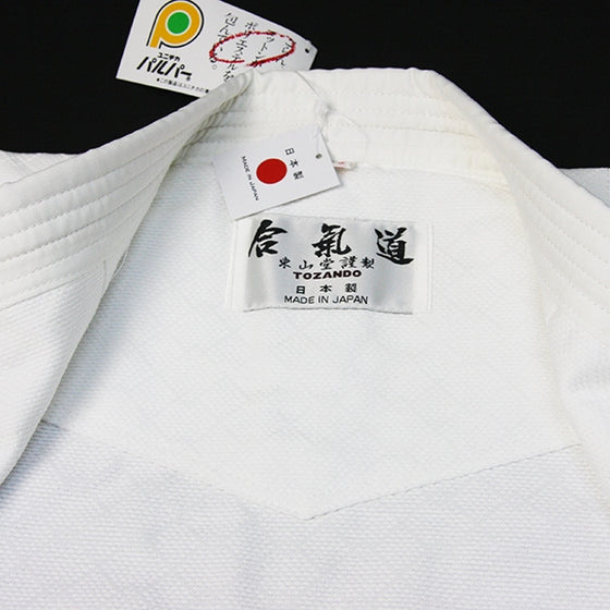 Hourai Lightweight Anti-Bacterial Aikido Gi hem tag