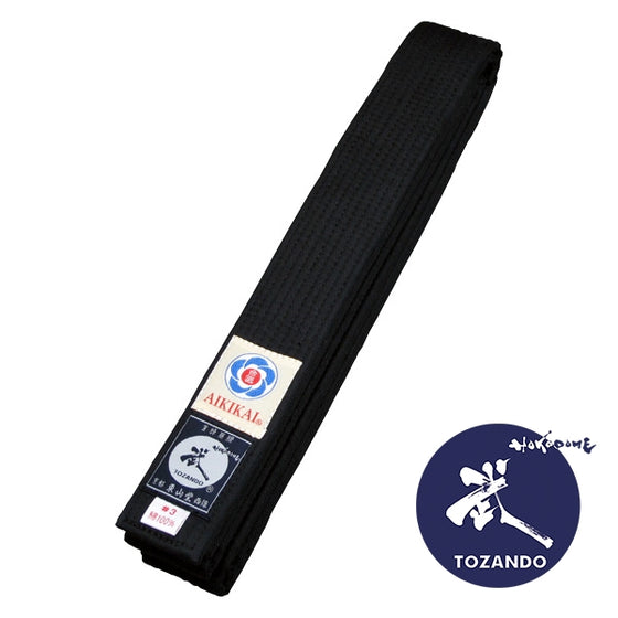 Aikido Obi Black Belt front view