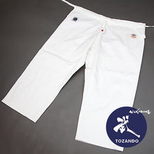 Premium aikido pants front view