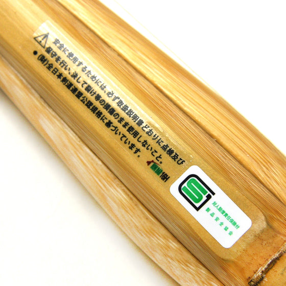 Close-up of our shinai safety certification.
