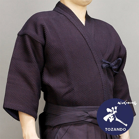 Dogi worn with hakama.