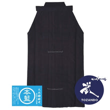 Hakama full view.