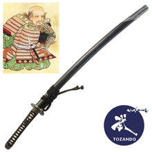 Full view of the iaito with the saya and the picture of Hattori Hanzo
