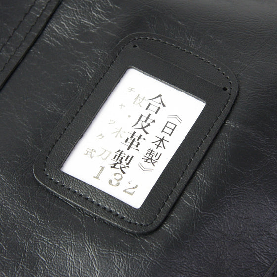 Close-up of the synthetic leather material.