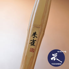 The Suzaku engraving placed on each shinai.