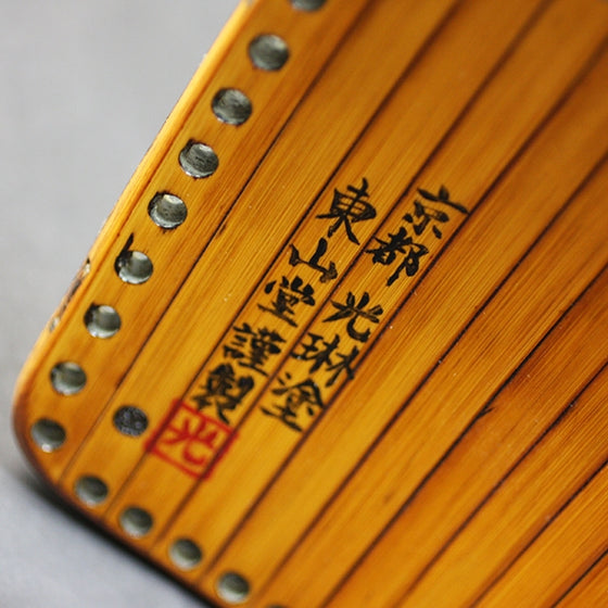 The signature of Kyoto and Tozando craftsmanship hand painted onto every dodai.