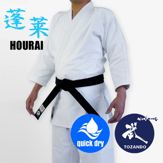 Full view of the hourai, plus logos.